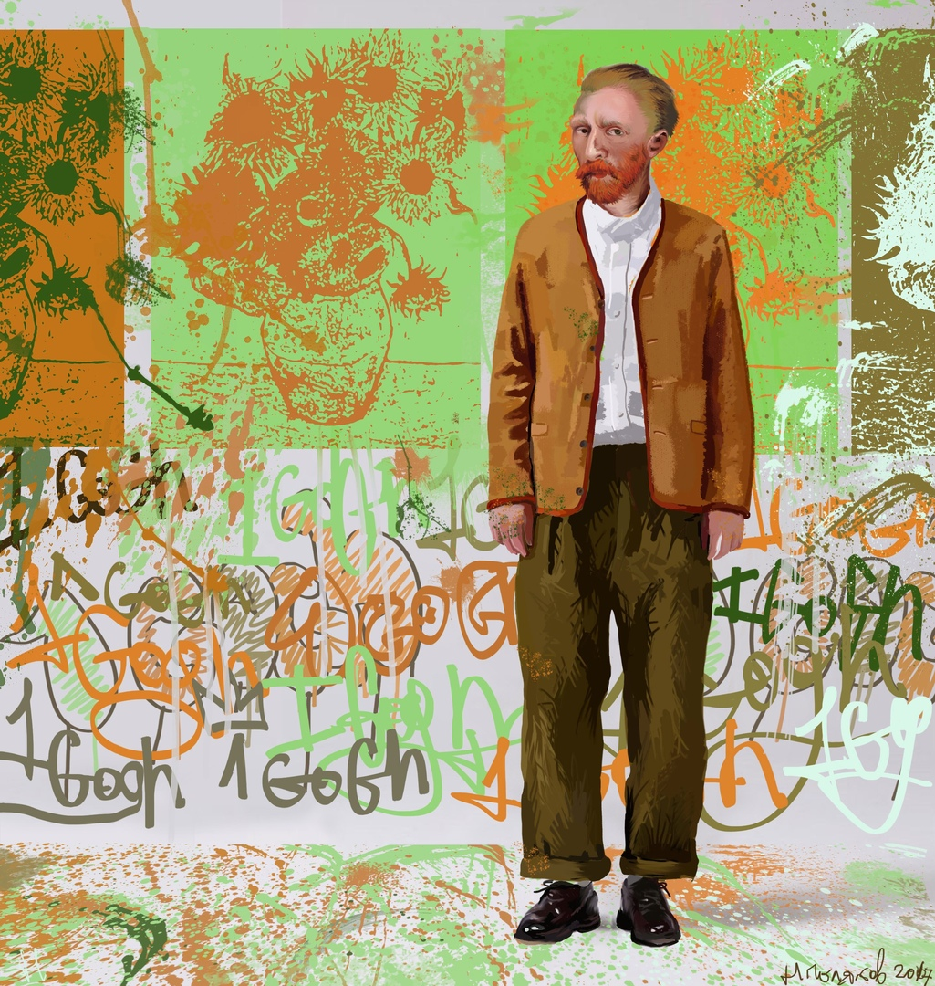 Мультимедийная выставка Ван Гог. Письма к Тео.