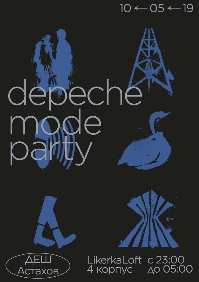 DEPECHE MODE PARTY 2019!